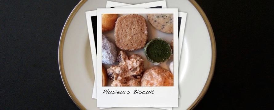 dish_biscuit